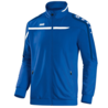 Jako Performance Jacket